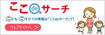 kdmpub_banner01.jpg